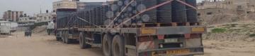 تعرّف على أنواع البضائع التي دخلت غزة عبر معبر رفح