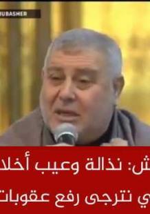 البطش: نذالة وعيب أخلاقي ووطني نترجى رفع عقوبات غزة