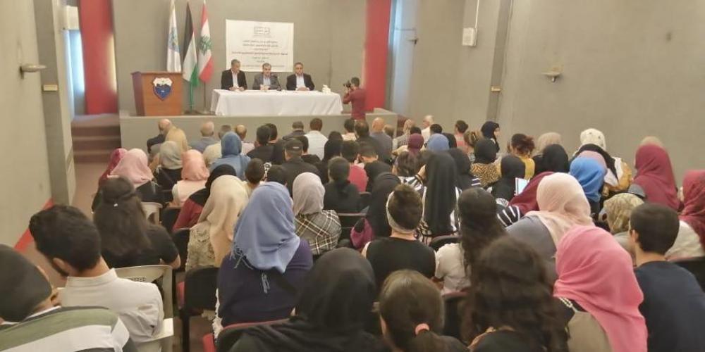 ندوة حوارية في صيدا بالذكرى الـ 71 لنكبة فلسطين حول حق العمل للاجئين الفلسطينيين في لبنان