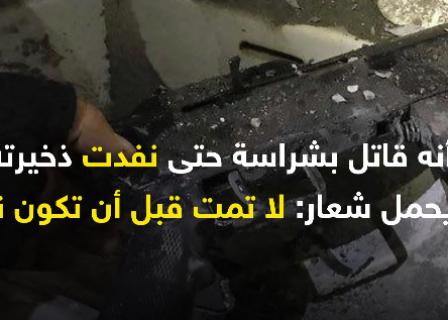 الثائر باسل.. آثر ثقافة الاشتباك على التنظير