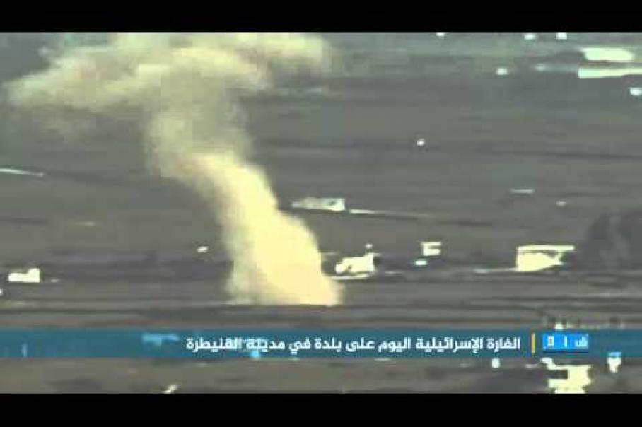 الغارات الإسرائيلية على مدينة القنيطرة بالامس والتي أدت إلى مقتل عدد من قادة حزب الله