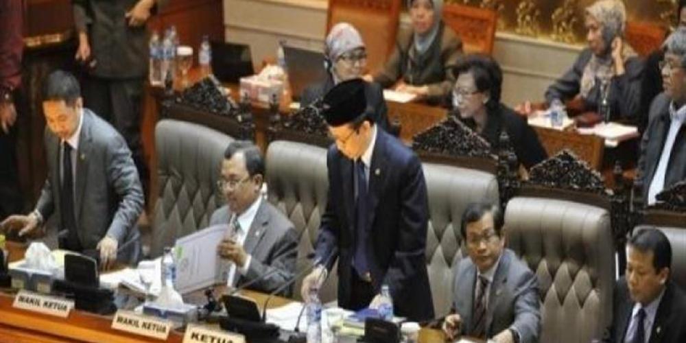 البرلمان الإندونيسي