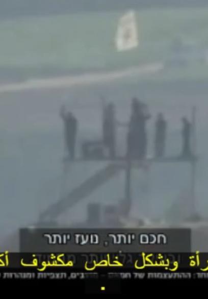 ماذا يفعل القسام على حدود غزة؟