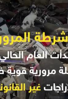 حملة جديدة ضد الدراجات النارية بغزة