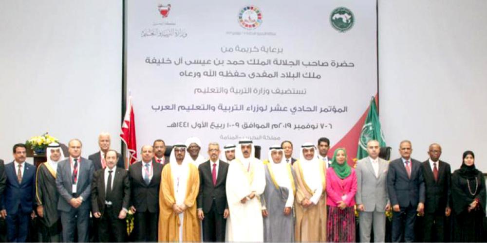 مؤتمر وزراء التربية العرب يوصي بدعم التعليم الفلسطيني ويقرر الانعقاد في فلسطين الدورة القادمة (1)