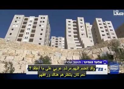 جنود إسرائيليون تجولوا في مدينة روابي بالتنسيق مع السلطة
