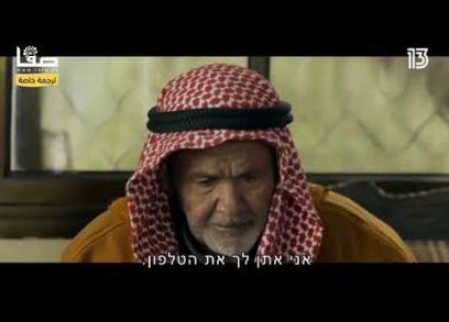 الجزء الثاني| إسرائيل تفرج عن آخر محادثة صوتية بين الشهيد المهندس يحيى عياش ووالده ولحظة اغتياله