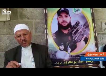 أبو محروق.. عاد لوطنه ليعانق المقاومة