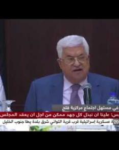 عباس يتوعد غزة حال عدم تسلمها: لن نكون مسؤولين عما يجري