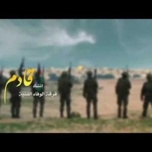 كليب قادم جيش القدس في كتائب القسام، لجميع وحدات كتائب القسام بالتصوير البري والبحري والجوي.