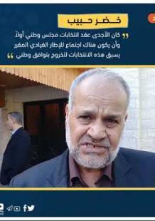 الجهاد: كان الأجدى عقد انتخابات مجلس وطني