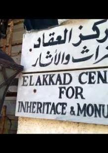 متحف أثري بغزة يفوز بجائزة على مستوى الوطن العربي