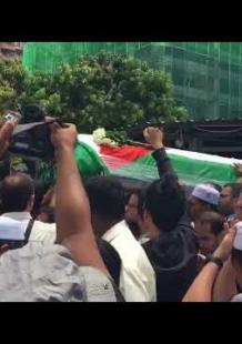 موكب جنائزي للشهيد البطش بماليزيا قبيل نقله لغزة
