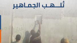 بطولات غزة تلهب الجماهير