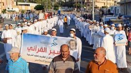 مسير قرآني في خان يونس جنوبي قطاع غزة تكريمًا لحفظة القرآن الكريم