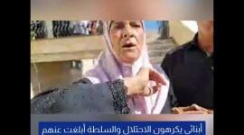 والدة الشهيد أحمد زهران: أبنائي  يكرهون الاحتلال والسلطة أبلغت عنهم