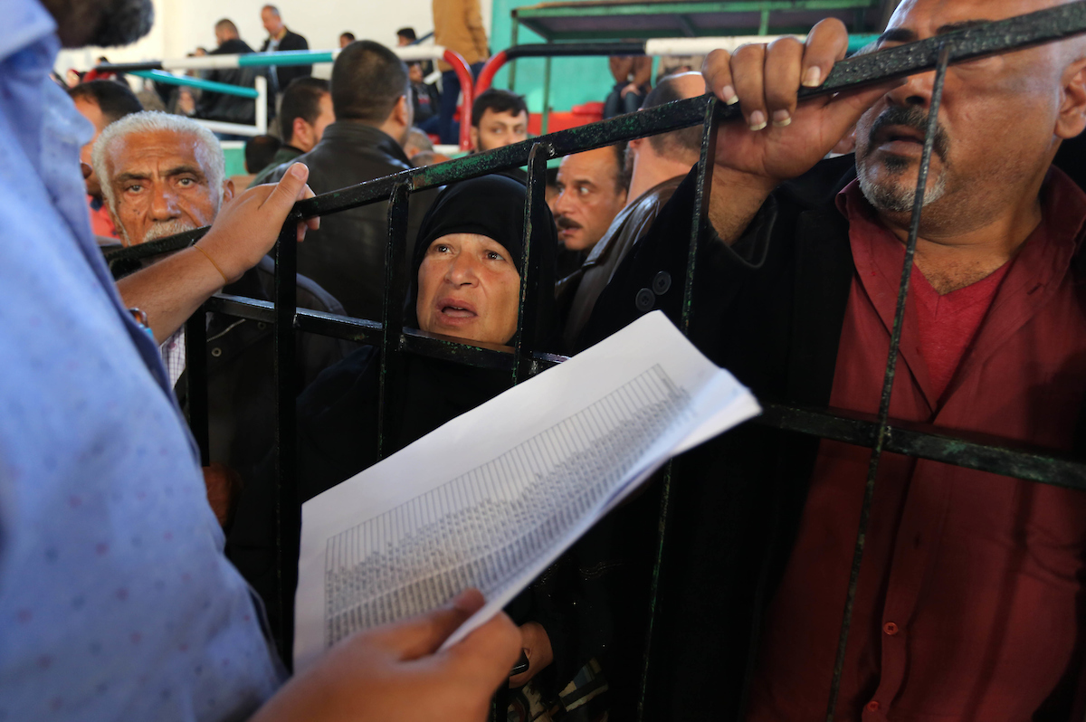 وكالة الصحافة الفلسطينية - كشف المسافرين عبر معبر رفح يوم السبت