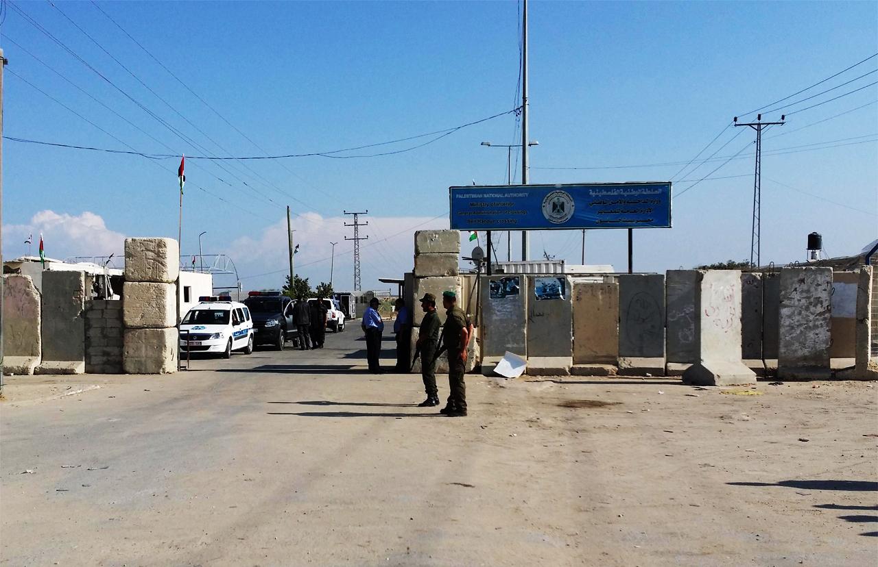 وكالة الصحافة الفلسطينية - ماذا ستخسر غزة بإلغاء نقطة 4/4؟