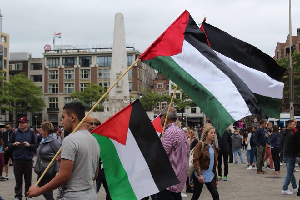 وكالة الصحافة الفلسطينية - وقفة تضامنية بهولندا تطالب برفع العقوبات عن غزة