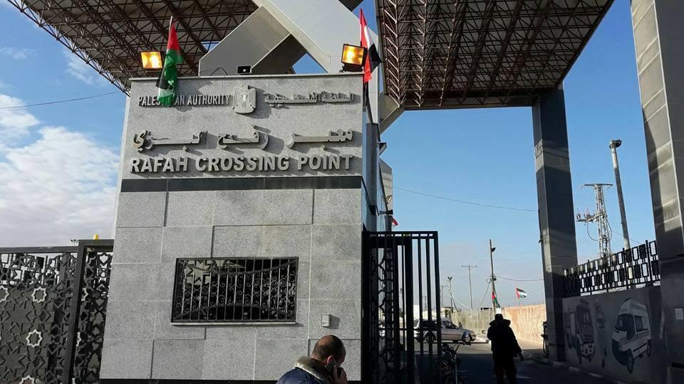وكالة الصحافة الفلسطينية - كشف جديد للسفر عبر معبر رفح