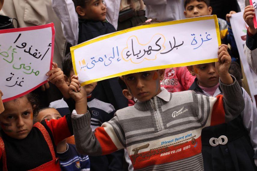 وكالة الصحافة الفلسطينية - القوى تدعو لمؤتمر وطني يبحث معالجة أزمة كهرباء غزة